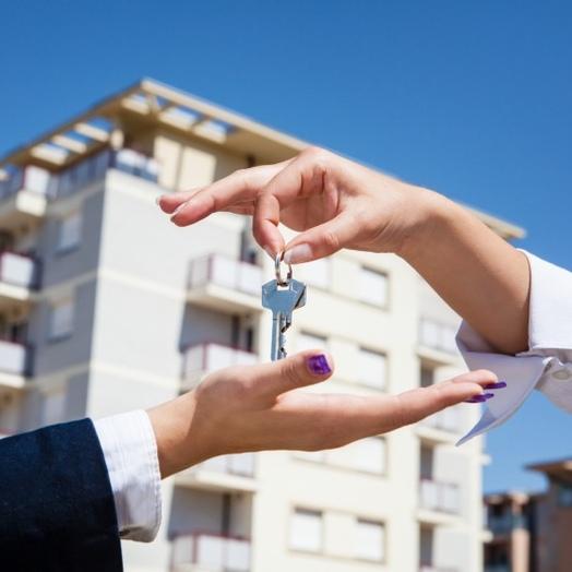 кто условия ипотеки на вторичное жильё если